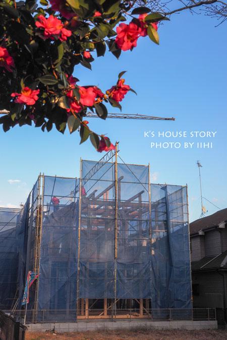 20141206khouse01.jpg