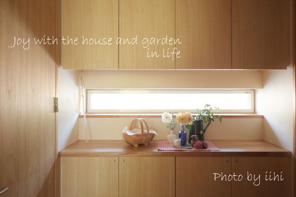20150510_10joy-with-garden.jpg