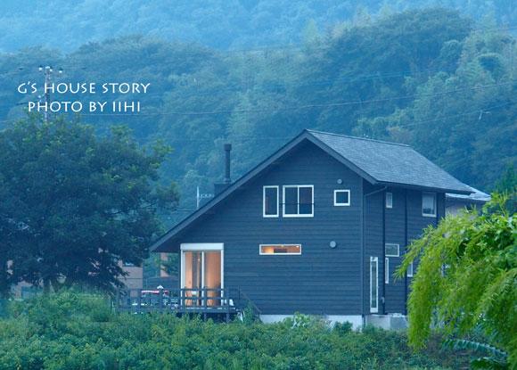 20150816ghouse11.jpg