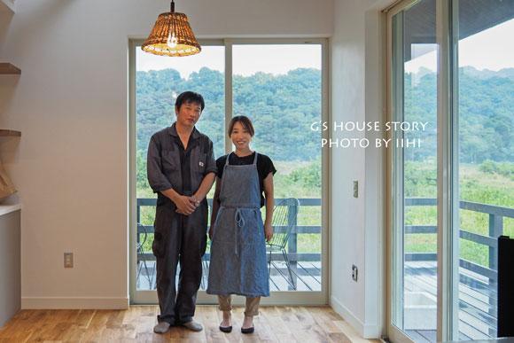 20150816ghouse_000.jpg