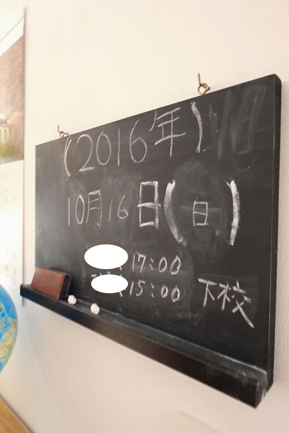 20161016-DSCF0028s.jpg