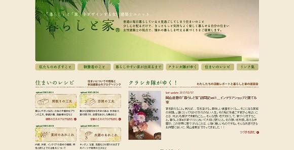 20170125kurashikitabi_s.jpg