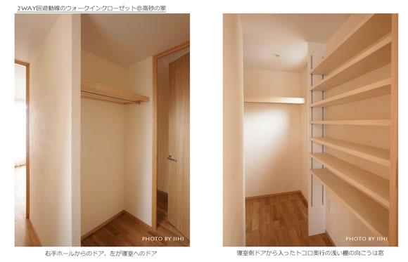 2WAYWIC_iihi.jpg