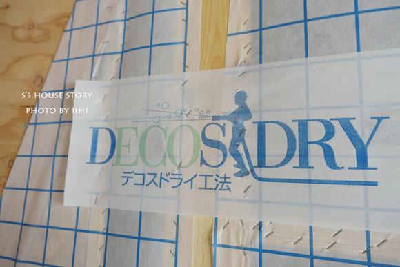 DSC02210s.jpg