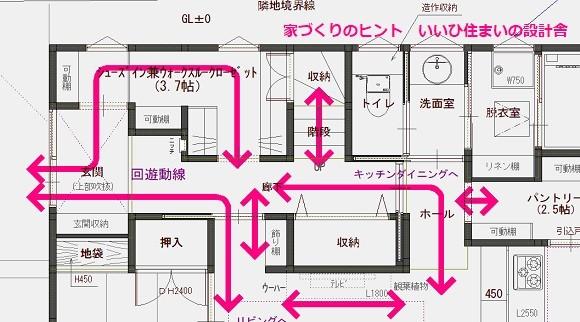 Househintmadori20161016-DSCF0025.jpg