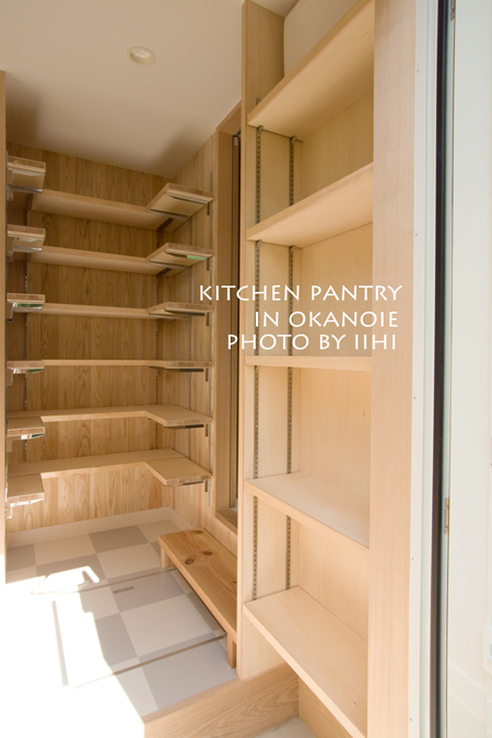 Kitchen-pantry-okanoie.jpg