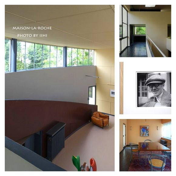Maison-La-Roche-collage3.jpg