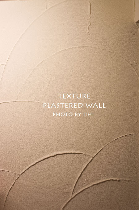 Plastered-wall-texture_ihou.jpg