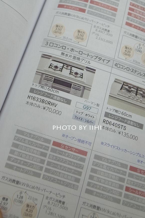 R8189659s.jpg