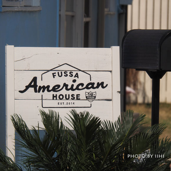 americanhouse02_2015.jpg