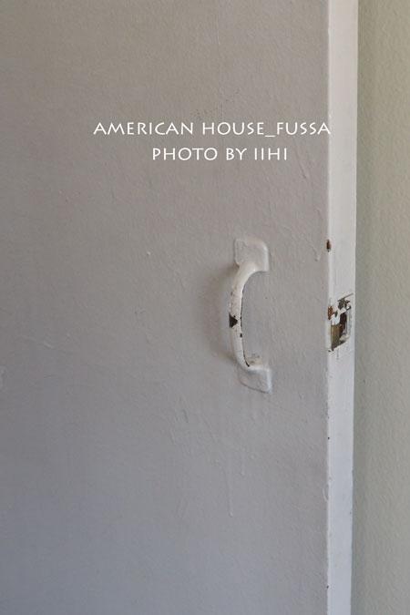 americanhouse12_2015.jpg