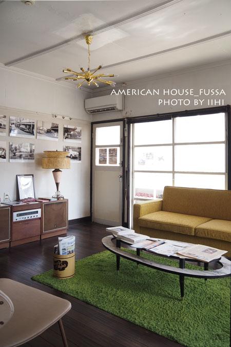 americanhouse15_2015.jpg