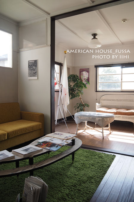 americanhouse20_2015.jpg