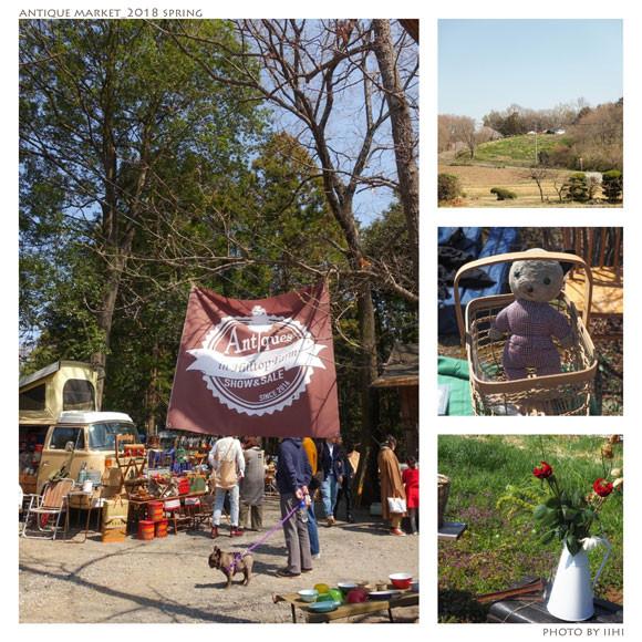 antique-market-hilltop-spring2018.jpg