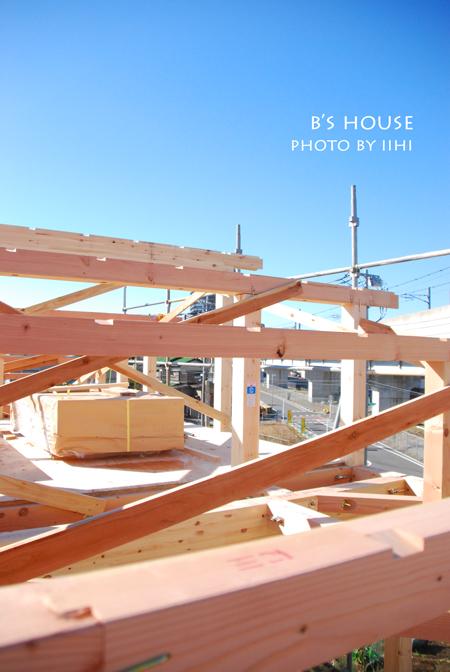 bshouse2-20130216.jpg