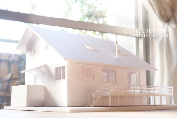 g'shousemokei3-20141223.jpg
