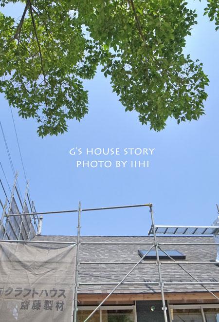 ghouse20150508-8.jpg