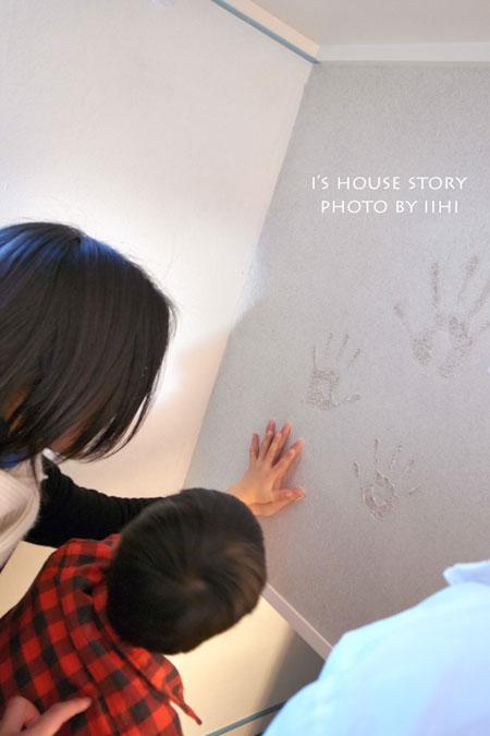 ihouse3-20150112.jpg