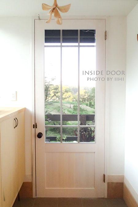 insidedoor2_iihi.jpg