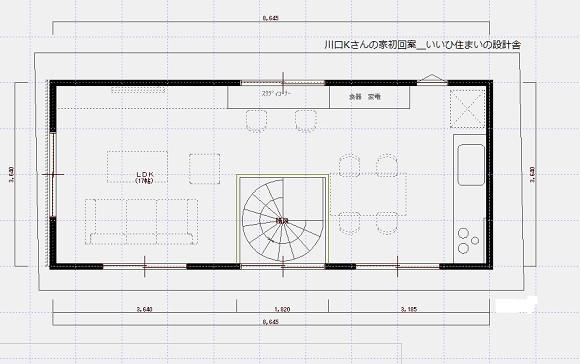 khouse1s plans.jpg