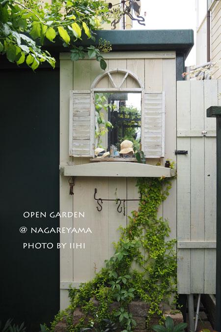 nagareyamaopengarden2015_16.jpg