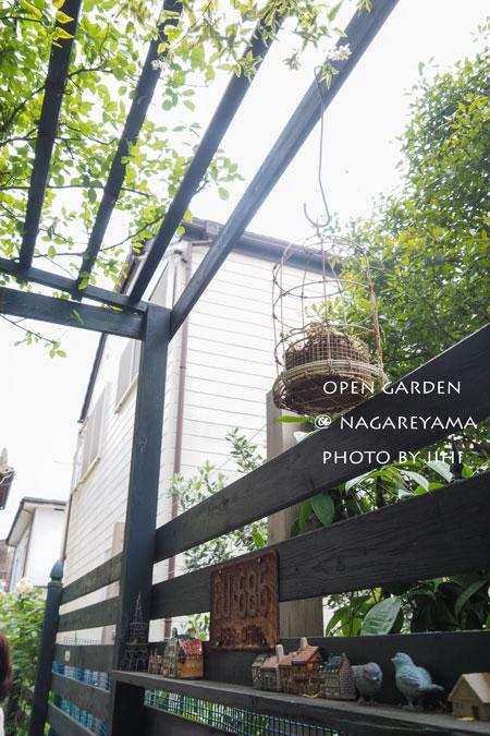 nagareyamaopengarden2015_20.jpg