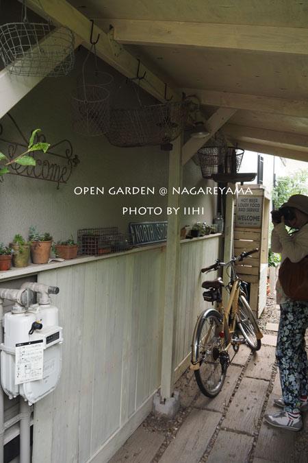 nagareyamaopengarden2015_54.jpg