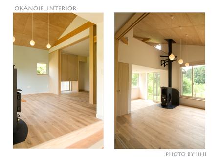okanoie_interior.jpg