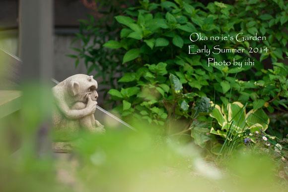 okanoiegarden13-2014e-summe.jpg