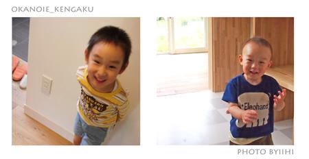 okanoiekengaku12012.jpg