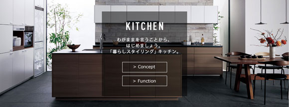 products_kitchens.jpg