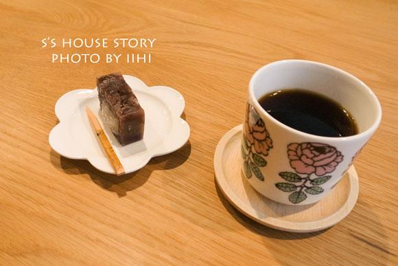 shousestory12-20140901s.jpg
