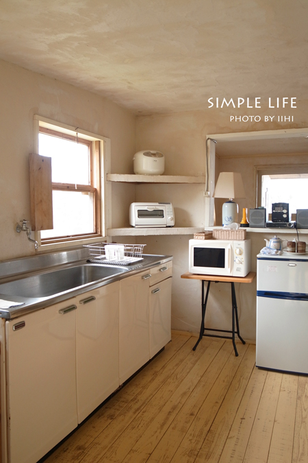 simplelife1-2013march.jpg