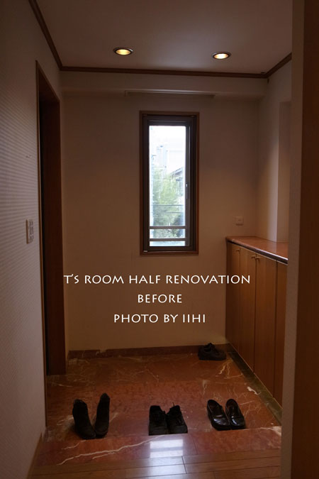 troom-halfrenovationbefor7.jpg