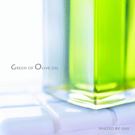 Green-of-olive-oil20110119.jpg