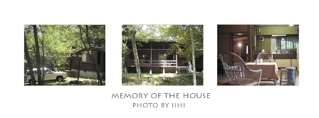 Memoryofthehouse2011may.jpg