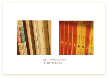Old-magazines20120204_2.jpg