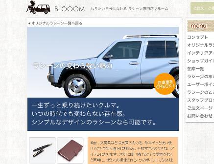 blooom.jpg