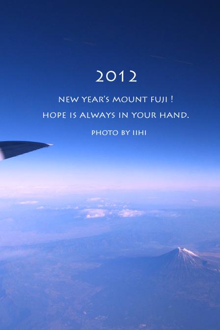 fuji2012109.jpg
