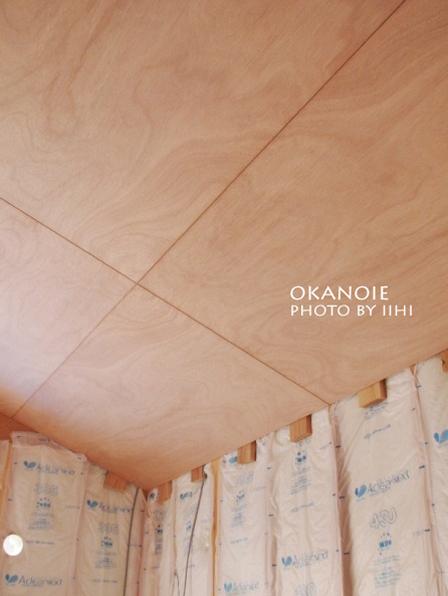 okanoietenjo201203.jpg