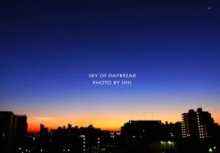 sunrise20110117.jpg