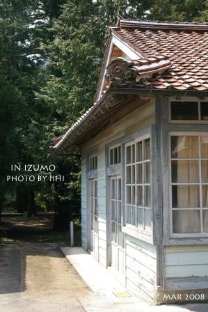 IZUMO2.jpg