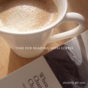Time-for-reading.jpg