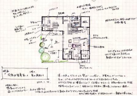 kondohaaisaika_madori_1.jpg