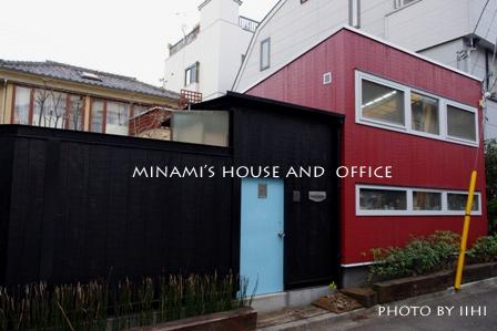 minamijimusho_1.jpg